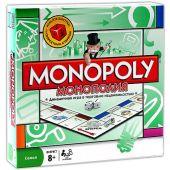 Монополия Классическая (Китай) Monopoly