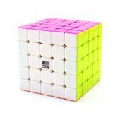 Кубик рубика 5x5 MoYu YuChuang (пластик)
