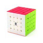 Кубик Рубика 5x5 MoFangGe QiZheng S