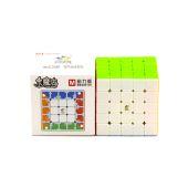 Кубик рубика YuXin 5x5 Little Magic Magnetic (магнитный)