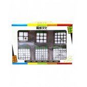 Набор кубиков MoYu Cubing Classroom 2+3+4+5+6+7 set наклейка
