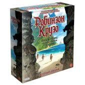 Робинзон Крузо. Приключения на таинственном острове.