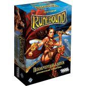 Runebound Позолоченный клинок