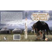 Книга-игра Приключения Безбородого Обманщика