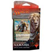Magic. Эфирный Бунт: Аджани, Доблестный защитник