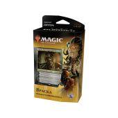 Magic. Гильдии Равники: Враска, Царственная горгона