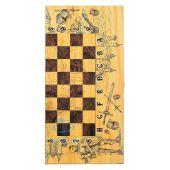 Шахматы Шашки Нарды Рыцарские 50х50 см