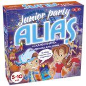 Alias Junior party (Скажи иначе Вечеринка для детей)
