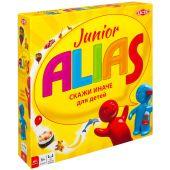 Alias Junior (Скажи иначе) (Алиас, Элиас)