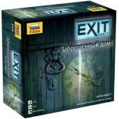 Exit Квест Заброшенный дом