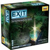 Exit Квест Затерянный остров