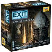 Exit Квест Таинственный замок