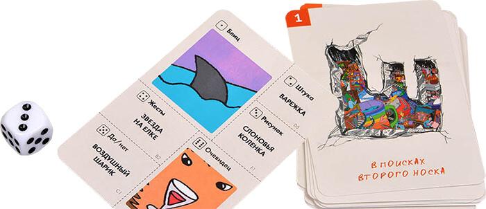 штуку карты в играть