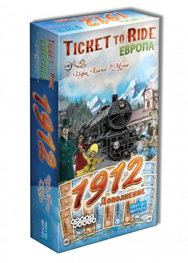 Ticket to Ride: Европа 1912 (Билет на поезд)