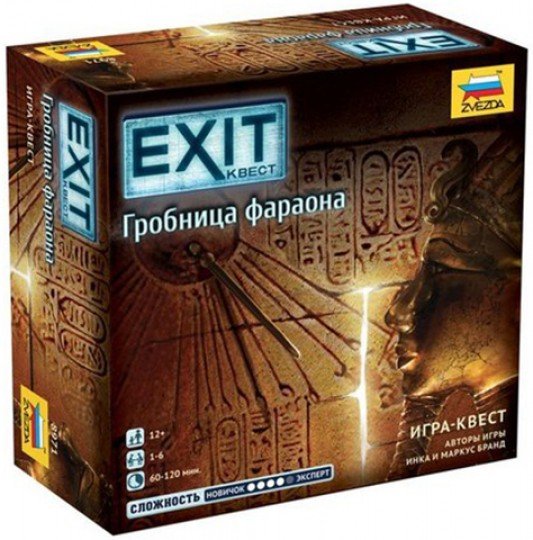 Exit Квест Гробница фараона